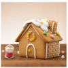クリスマスはヘクセンハウス(お菓子の家)を作りたいのでキットを調べたよ。