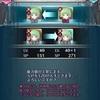 ンンちゃん…限界突破っ!!