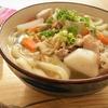 簡単!!香川の郷土料理 しっぽくうどんの作り方/レシピ