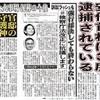 安倍総理、新型コロナ「日本モデルの力」