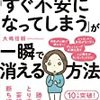 大嶋先生の新刊
