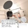 この鏡すごい!簡単に後頭部のつむじハゲを確認できる優れもの!