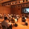 8/10トークイベント「広島で日本の入管、難民問題を考える日本で暮らすクルド難民の今」報告