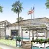 ハンバーガーハウス、THE BEACH BURGER HOUSEがサンビーチ 一ツ葉にオープン 宮崎県宮崎市