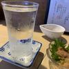 向ヶ丘遊園の蕎麦居酒屋「とりぶ」へ行ってきた。