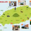 チェジュ島(済州島) #チェジュ東部を楽しむ旅(1)