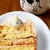 ☆禁酒3日目☆昭和の味☆バタークリームケーキ☆