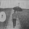 【東京喰種:re】148話のネタバレで嘉納の目的がついに明らかに!?