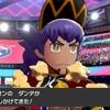 【チャンピオン戦】昭和生まれのポケモン日記【ストーリー編⑤】