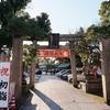 摂州住吉宮地全図の謎を追う(1)【反正天皇陵の北に鎮座する方違神社】住𠮷さんあたり(10)