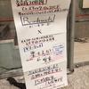 9/15 フジテレビマルチシアター栗もえか×ビートローズライブ 老人ホームになる理由