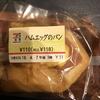ハムエッグのパン