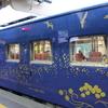 SL銀河号で行く釜石線満喫旅!遠野駅での獅子踊りのお出迎えが嬉しい!北海道&東日本パスで行く鉄旅⑯