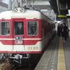 黒字なのに廃線?神戸電鉄粟生線問題雑感