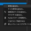 CSVファイルを読み込む(ダブルクォーテーション、文字コード指定対応)