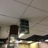 大阪メトロとなってからも使用されている副示灯です!