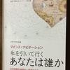 国際青少年連合の福岡支部での活発なマインドレクチャー