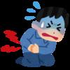 養成校在学中に起こった「虫垂炎(いわゆる盲腸)」の体験談