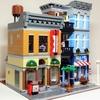 #10246 LEGO CREATOR 探偵事務所