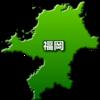 福岡県のデータ~男性はあまり子育て・家事をしない?~