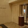 【滞在記】JRタワーホテル日航札幌