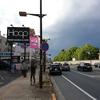 異国情緒を感じる国道16号線 ベースサイドストリート『福生』