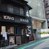 渋谷ランチ記/大人だって食べたい!大人のお子様プレート!