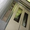 エレベーターに乗るのが怖い!パニック障害持ちの最近の悩みごと