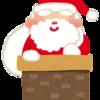 サンタさんはいる。