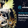 驚愕の市場規模の仮想通貨「ASOBI COIN(アソビコイン)」が評判のミートアップを開催!上場はいつ?最新情報まとめ|coin太郎のCripte日記