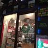 DECOチョコStoreにて「ぐでたま」のデザイン商品が登場♪ 缶キャンディ、プリe-ma、mi-miペン、DECOチョコがあるよ♪