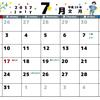 いまさら、我が家の7月の家計簿を公開!!