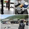 オッサンのバイク生活日記(249)