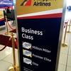 ■フィリピン航空マブハイラウンジ@マニラ空港ターミナル2