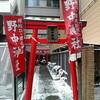 商店街に厚く崇敬されている神社