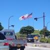 内地から見えない沖縄の基地問題、実際どやさ!?