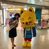 かさま観光大使の大スキ笠間!vol.104