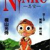 【平成30年の週刊少年ジャンプ】 平成を振り返るシリーズ② 1992年~1995年