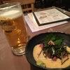 関西 女子一人呑み、昼呑みのススメ たんとと和くら #昼飲み #kyoto  #たんとと和くら #飲み歩き #伏見