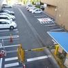 <西東京市議会>市庁舎駐車場料金 来年度一部見直しを示唆