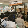 Music Salon Concert 開催しました!