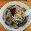 仙台駅からほど近いラーメン店:「みそ壱」で野菜みそラーメン黒とチャーシュー丼を食べてきた。
