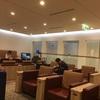 ■2017年SFC修行5回目出発前 関西空港KALラウンジ編