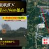 【三沢基地】模擬弾落下地点は「六ヶ所再処理工場」からわずか10km地点、ということ、報じられてますか !? - 基地と原発、日本のメディアはどう事故を報じたのか