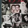 1952年の映画【花嫁の父】