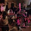 2期生卒業公演「甘えの構造」(作・演出 小野寺修二)宣伝美術が公開!