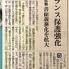 日本人的な商慣習は無くなりつつある