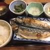 鯖の塩焼き定食(魚 めし処 川佳)