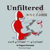 【4月14日 369日目】東日本が繋がった〜!!Unfilteredやで٩( ᐛ )و