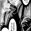 日本一わかりやすい『マイティ・ソー』のキャラクター紹介です。